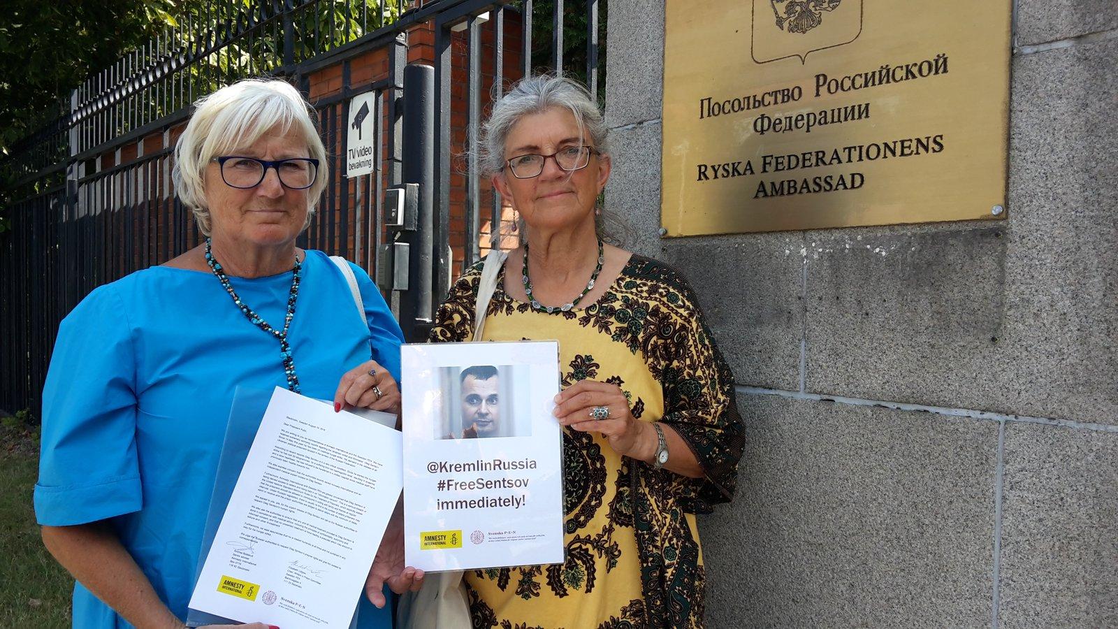Amnesty tortyr i ukraina